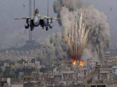 غزہ میں جارحیت ،امریکی شہریوں کا وہائٹ ہاﺅس کے سامنے اسرائیل کے خلاف احتجاج