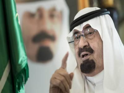 سعودی عرب :شدت پسند خواتین کی بحالی کا پروگرام شروع