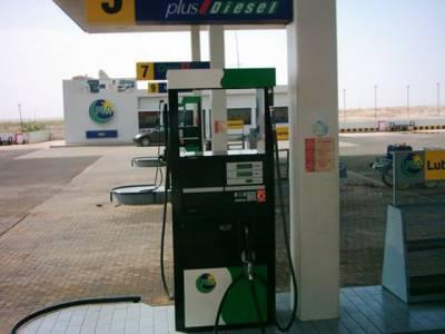 پٹرول کی بندش سے خزانے کو 45 ارب نقصان کا خدشہ
