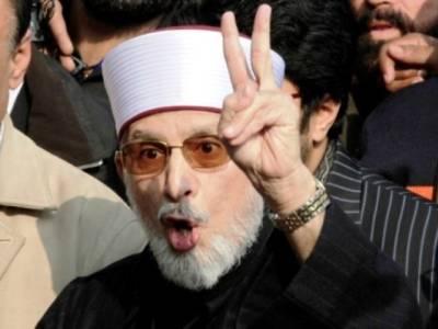عوامی تحریک کو کالعدم جماعت قراردینے کی درخواست وزارت داخلہ میں جمع