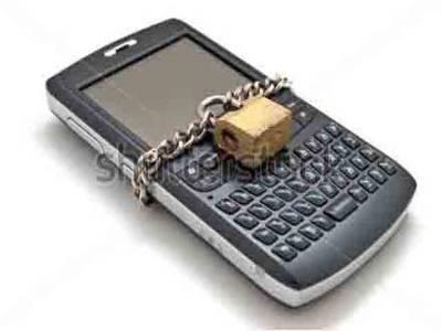 آزادی مارچ،ایف سی اور پولیس کے5ہزاراہلکاراسلام آباد طلب،موبائل بند کر نے پر غور