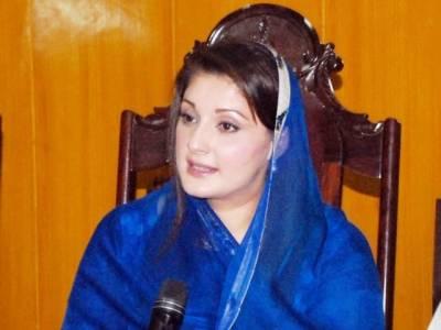 عمران خان پر اب کوئی زیادہ دیر یقین نہیں کرے گا: مریم نوازشریف