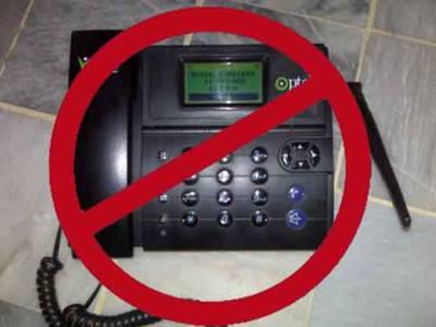 بڑے شہروں میں یکم ستمبر سے وی فون سروس بند کرنےکا فیصلہ
