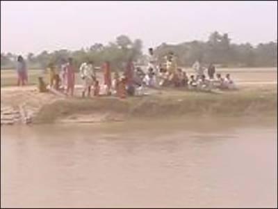 رحیم یار خان :خاتون2 بچوں سمیت نہر میں کود گئی