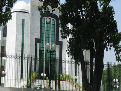 غداری کیس,سماعت ملتوی یا کراچی منتقل کی جائے : بیرسٹرفروغ نسیم