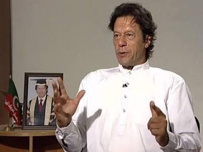 عمران خان نے نواز شریف سے مستعفی ہونے ، ٹیکنوکریٹس کی حکومت اور نئے انتخابات کا مطالبہ کردیا