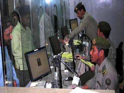 سعودی وزٹ ویزہ کی تجدید انتہائی آسان بنا دی گئی