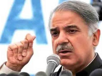 وزیر اعلیٰ پنجاب نے قینچی فلائی اوور کاا فتتاح کر دیا
