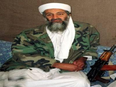 اسامہ بن لادن کے خفیہ خط نے ISISکا پول کھول دیا