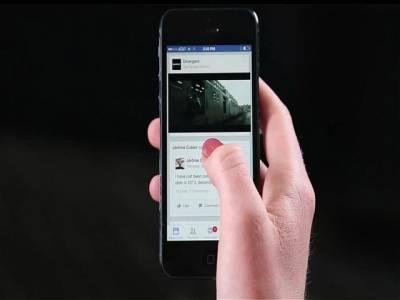 فیس بک پر خود بخود چلنے والی ویڈیوز روکنے کا طریقہ