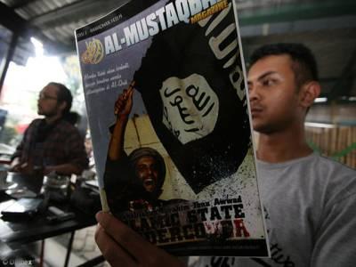 انڈونیشیا میں آئی ایس آئی ایس کی جانب سے میگزین کے ساتھ بھنا ہوا مرغ مفت تقسیم