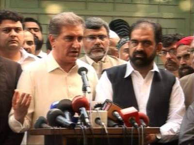 عوامی تحریک، تحریک انصاف نے عہدیداروں کو سیٹلائٹ فون دے دئیے