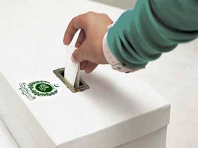 انتخابی اصلاحات کیلئے قائم پارلیمانی کمیٹی نے کام تیز کر دیا