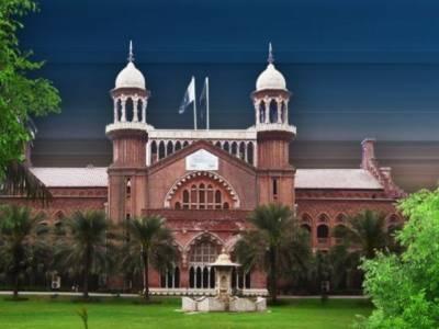 لاہور: ہائیکورٹ نے آزادی مارچ روکنے سے متعلق کیس کا فیصلہ محفوظ کر لیا