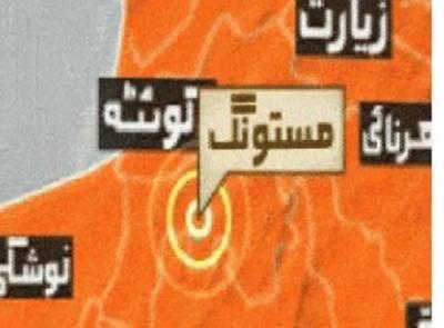 مستونگ میں دھماکہ ، شیخ تقی کا مزار تباہ