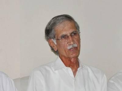 پرویز خٹک کیخلاف تحریک عدم اعتماد وزارت قانون کو ارسال