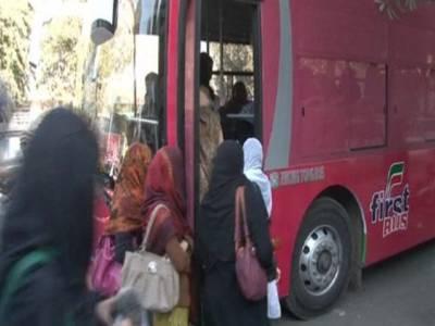 بسیں نا پید ،27 ہزار طالبات ٹرانسپورٹ کے مسائل کا شکار