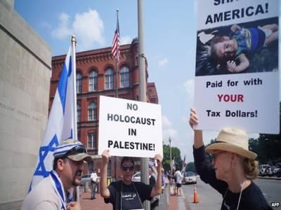ہٹلر کے ہاتھوں مظالم سہنے والے یہودی بھی اسرائیل کے خلاف بول پڑے