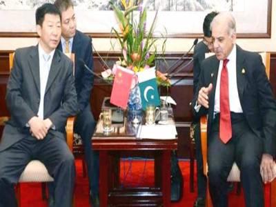 وزیر اعلی پنجاب شہباز شریف 11رکنی وفد کے ہمراہ چین پہنچ گئے