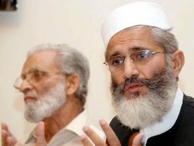 """پرویز رشید کی شاہ محمود قریشی کو مذاکرات کی دعوت، سراج الحق پھر """"ایکٹو"""" ہو گئے"""