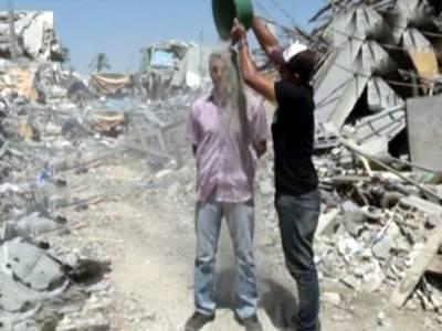 برفیلے پانی کا چیلنج،غزہ متاثرین نے بھی احتجاج ریکارڈ کرا دیا