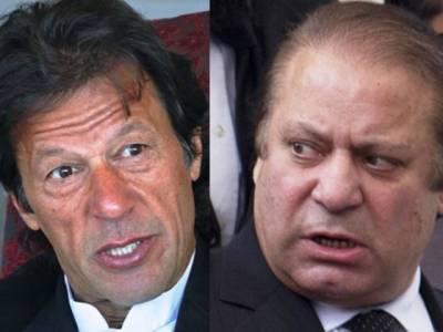 عمران خان کیلئے تشویشناک خبر، وزیرا عظم نواز شریف کی مقبولیت میں اضافہ ہوا:' پیو' سروے