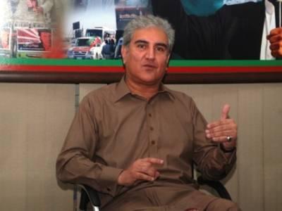 شاہ محمود کی ناراض ن لیگی رہنماﺅں سے ملاقاتیں متوقع