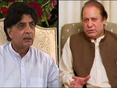 نثار، اعتزاز الزامات: وزیر اعظم نے نثار علی خان کو ملاقات کے لئے بلا لیا