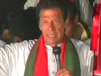 سول نافرمانی تحریک: عمران خان نے بجلی وگیس کے بلز ادا نہیں کئے