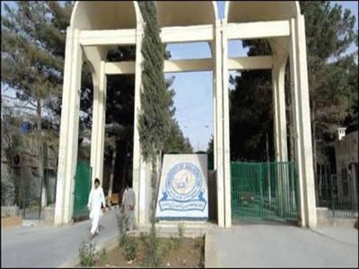 بلوچستان یونیورسٹی، ایم اے ،ایم ایڈ، ایل ایل بی کے نتائج جاری کر دیئے گئے