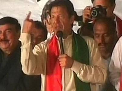 کے پی کے میں تبدیلی کا آغاز کر دیا، مولانا صاحب! اگر کل کے انتخاب میں دھاندلی کا شک ہے تو آئیں تحقیقات کروا دیتے ہیں:عمران خان
