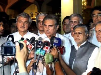 تحریک انصاف، حکومت مذاکرات، اندرونی کہانی سامنے آ گئی، ملاقاتوں میں عسکری نمائندوں کی موجودگی کا انکشاف