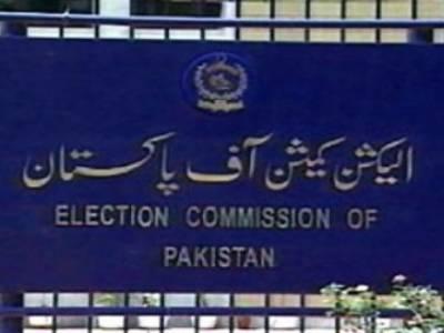 پارلیمنٹ کے مشترکہ اجلاس سے خطاب کے وقت جاوید ہاشمی قومی اسمبلی کے رکن نہ تھے: الیکشن کمیشن