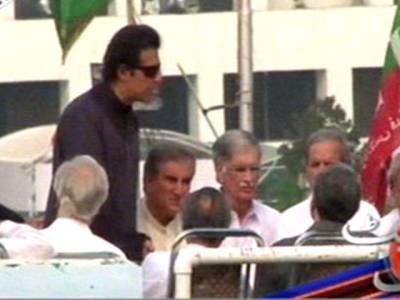 وزیر اعظم کے استعفے تک دھرنا جاری رہے گا،تحریک انصاف کا 'ون نیشن ڈے' منانے کا فیصلہ