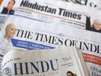 بھارتی اخبارات وزیراعظم نواز شریف کی تقریر پر سیخ پاء