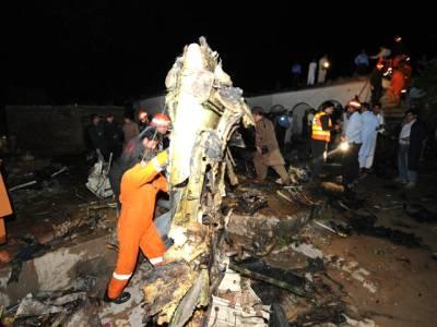 بھوجا طیارہ کیس، حادثے کی وجہ ناقص جہاز، کاک پٹ کریو ہے: رپورٹ