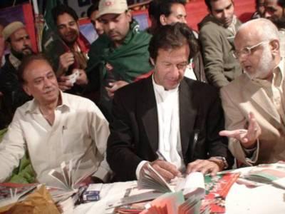عمران خان کو سیکیورٹی خطرات،نئی ایڈوائزری جاری کر دی گئی
