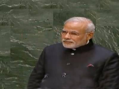 بھارتی وزیراعظم کی اقوام متحدہ میں 'ہندی' میں تقریر