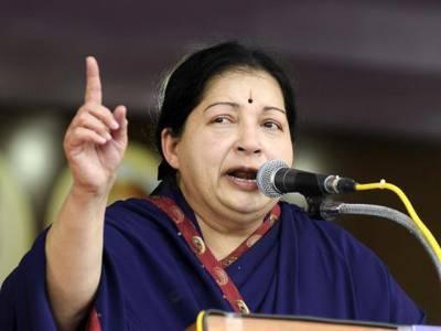 بھارتی ریاست تامل ناڈو کی وزیراعلیٰ جے للیتا کو کرپشن کیس میں قید و جرمانہ