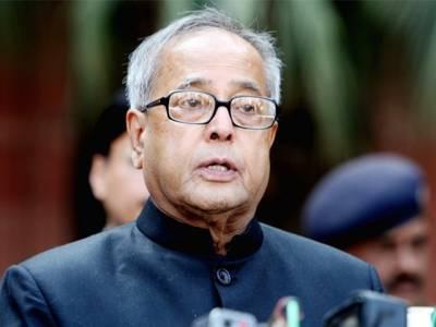بھارتی ریاست مہاراشٹرا میں صدر راج نافذ
