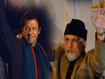 توہین عدالت کی درخواست پر عمران خان اور ڈاکٹرطاہرالقادری کو نوٹس جاری