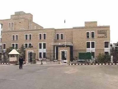 الیکشن کمیشن نے حقائق نامہ انتخابی اصلاحات کمیٹی کو پیش کر دیا