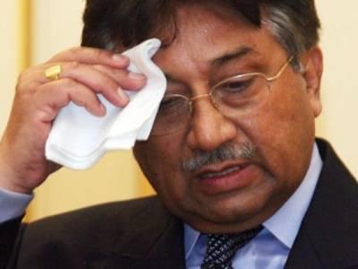 وفاقی حکومت نے پرویز مشرف کیخلاف تمام مقدمات کا ریکارڈ سپریم کورٹ میں جمع کرادیا