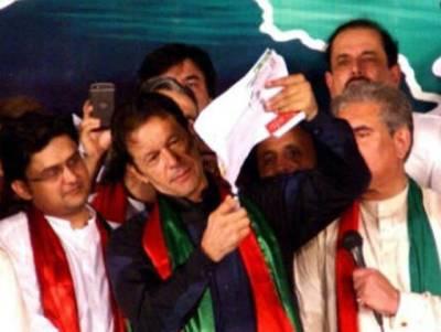 آئیسکو نے بل جمع نہ کرانے پر عمران خان کو نوٹس بھیج دیا