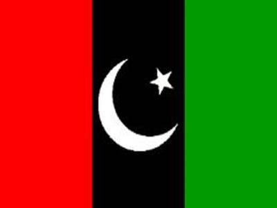 پیپلز پارٹی سندھ کونسل کا اجلاس منگل کو وزیراعلیٰ ہاﺅس میں طلب