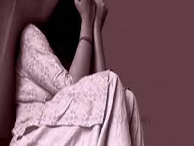 نامعلوم افراد نے جوان لڑکی سے زیادتی کر ڈالی
