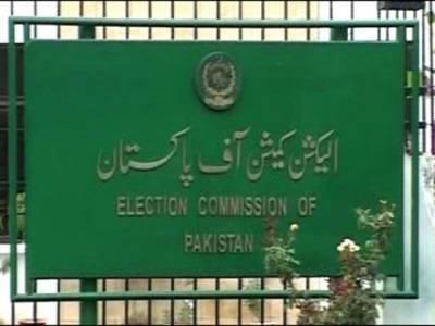 الاﺅنس ختم کرنے پر الیکشن کمیشن کے ملازمین نے ہڑتال کی دھمکی دیدی