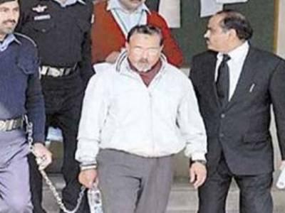 حج اسکینڈل کا اہم ملزم راؤشکیل ضمانت پر رہا