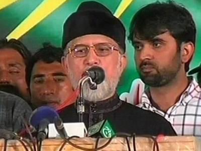 قادری کی کراچی،لاہور اور فیصل آباد کے کارکنوں کو واپس جانے کی ہدایت، مزار قائد پربھی جلسے کا اعلان
