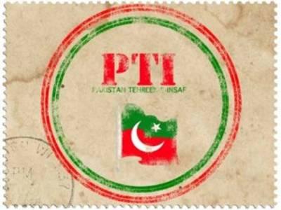 تحریک انصاف 17 اکتوبر کو سرگودھا میں جلسہ کرے گی